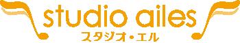 西宮 スタジオ 音楽 ダンス ピアノ株式会社スタジオ・エル